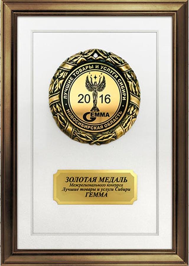 Золотая медаль межрегионального конкурса лучшие товары и услуги в Сибири ГЕММА межкомнатные двери, погонаж, комплектующие лидман
